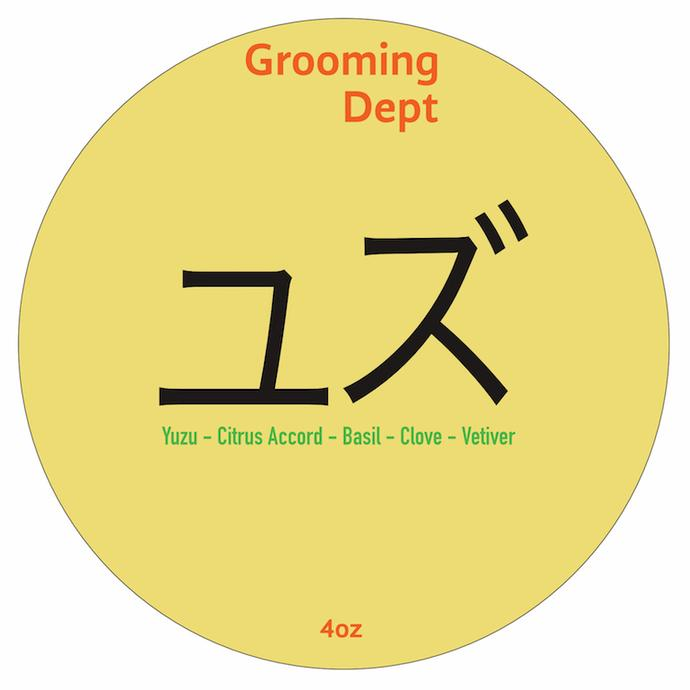 Grooming Dept - Yuzu - Soap (Vegan) image