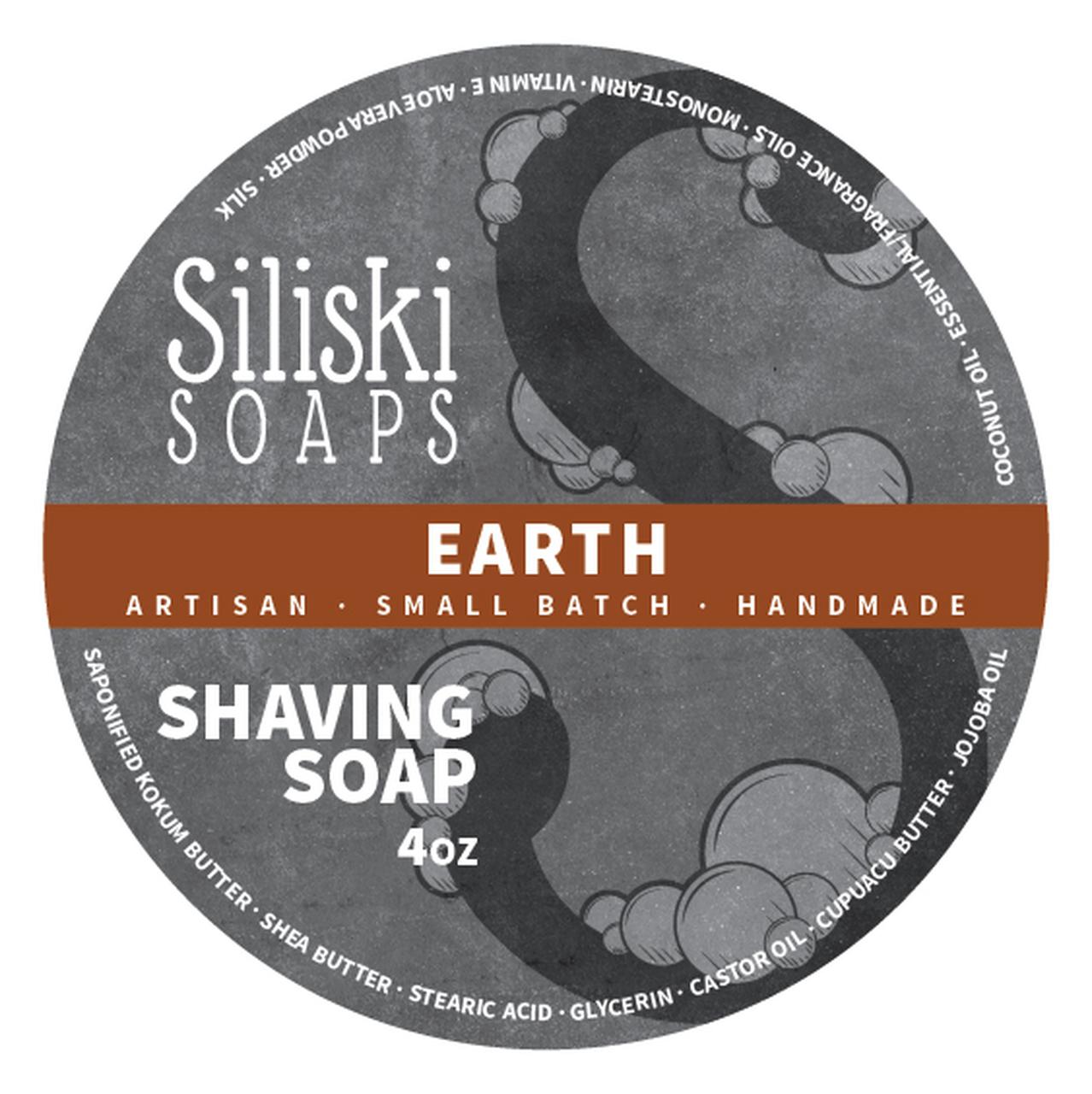 Siliski Soaps - Earth - Soap image