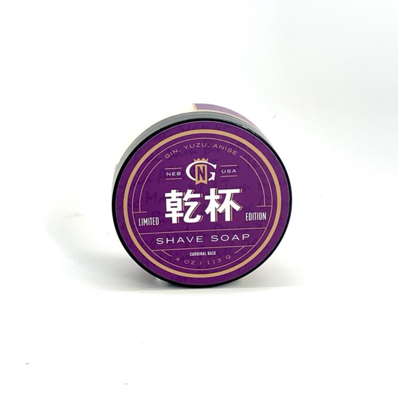 Gentleman's Nod - Kanpai - Soap image