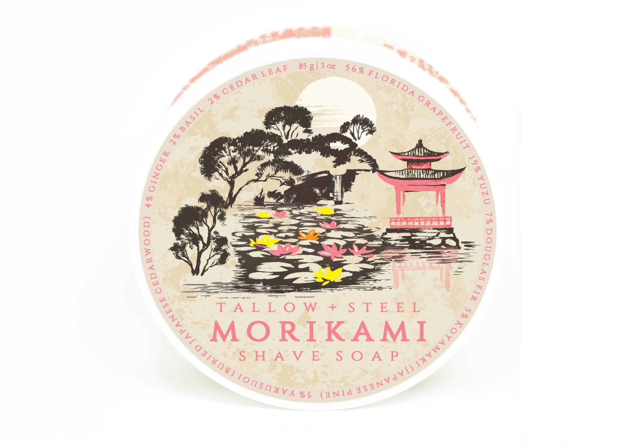 Tallow + Steel - Morikami - Soap image