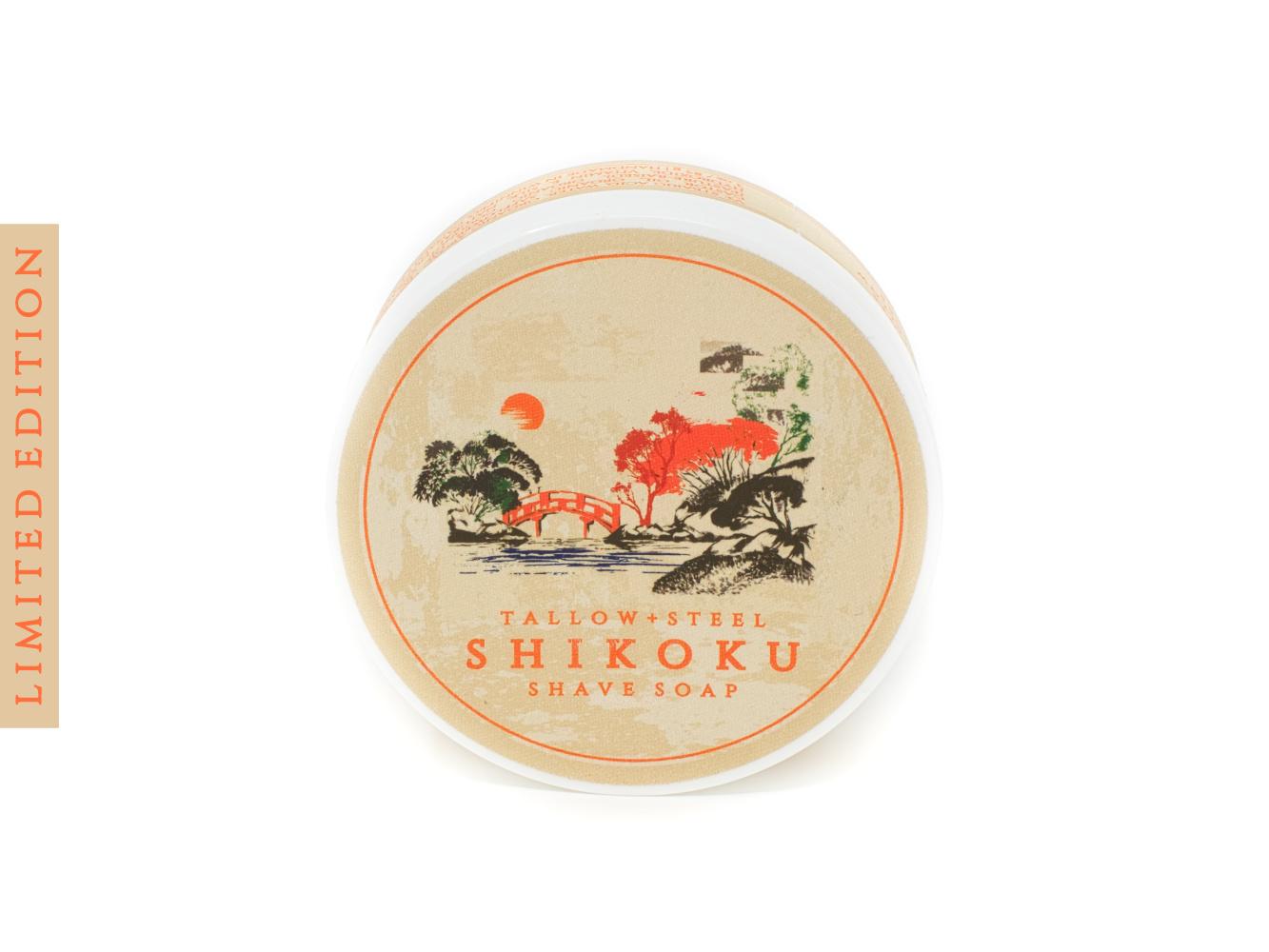 Tallow + Steel - Shikoku - Soap image